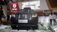 Apa yang Membuat Orang Ragu Membeli Mobil DFSK Glory 580?