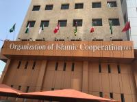 Pertanyakan Kinerja, Sejumlah Jurnalis Senior Datangi Kantor OKI di Jeddah