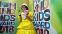 Sarwendah Kaget Raih Penghargaan di Acara Mom and Kids Award 2018