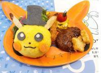 Jelang Halloween Cafe Ini Sajikan 5 Menu Baru Bernuansa Pikachu dan Pokemon Lainnya