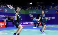 Hasil Pertandingan Greysia Apriyani vs Misaki Ayaka di China Open 2018