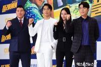 Bertabur Ahjussi, Ini Daftar Drama Korea Terbaru Jelang Oktober 2018
