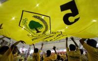 Solid Dukung Jokowi-Ma'ruf Amin, Golkar Wanti-Wanti Calegnya Jangan Berebut Konstituen