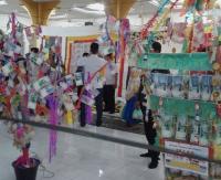Mengenal 5 Tradisi Perayan Maulid Nabi di Sejumlah Daerah