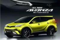 Toyota Avanza Terbaru Pertahankan Penggerak Roda Belakang