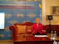 Rusia Minta AS Buktikan Tuduhan Moskow Langgar Perjanjian Senjata Nuklir