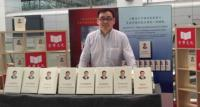 China Dilaporkan Tahan Seorang Warga Australia