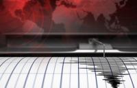Gempa Magnitudo 4 Mengguncang Bone Bolango Gorontalo