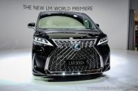 Kembaran Toyota Alphard Produksi Lexus Dipamerkan