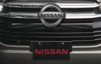 Nissan Pangkas 15% Produksi Global serta Hentikan Mobil Tak Laku di Pasaran