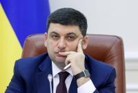 Presiden Baru Dilantik, Perdana Menteri Ukraina Memilih Mundur