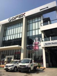 Perkuat Layanan ke Konsumen, DFSK Resmikan Diler di Banten