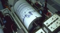 Gempa Magnitudo 3 Guncang Gunung Kidul, Pusatnya Berada di Darat