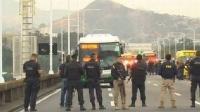 Pembajak Bus di Brasil Ditembak Mati Polisi, 36 Penumpang Selamat