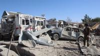 Bom Meledak Dekat Rumah Sakit di Afghanistan, 20 Orang Tewas dan 95 Terluka