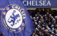 Fans Chelsea Tak Boleh Terbiasa dengan Kekalahan