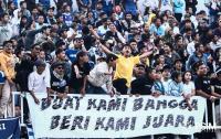 Awal Mula Ricuhnya Laga PSIM vs Persis Solo di Stadion Mandala Krida