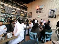Arab Saudi Akhiri Aturan Pemisahan Gender di Restoran