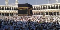 Arab Saudi Setop Umrah, Penyelenggara Travel Diambang Kerugian