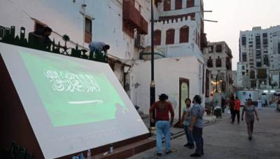 Geliat Anak Muda Saudi Semarakan Hari Kemerdekaan di Kota Tua