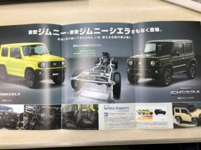 Jualan Jimny Laris Manis, Suzuki Sampai Krisis Katalog