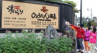 Beli Tiket Pesawat ke Jepang Lewat Traveloka, Nikmati 4 Onsen Terbaik di Sana