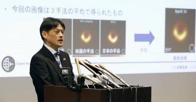 Ilmuwan Jepang Terlibat dalam Penangkapan Foto Lubang Hitam