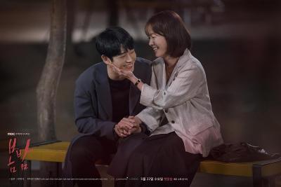 Lebih Muda 6 Tahun, Jung Hae In Ogah Panggil Han Ji Min Noona