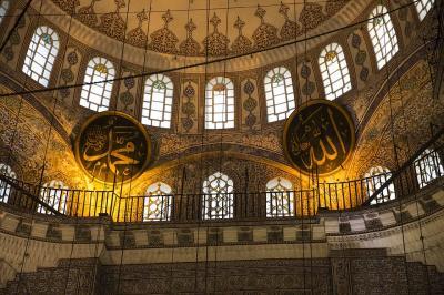 Dipercaya Masih Hidup Sampai saat Ini, Dimanakah Keberadaan Nabi Khidir & Ilyas?