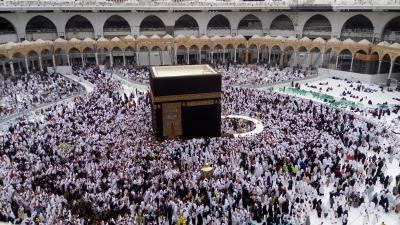 Kemenag Siapkan Video Tutorial untuk Sosialisasikan Kebijakan Terbaru layanan Haji