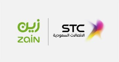 Kominfo Larang Zain Telecom Saudi Jualan SIM Card di Indonesia