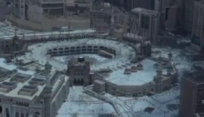 Momen Dude Harlino Takjub Saksikan Keindahan Makkah dari Atas!