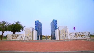 Menilik Lebih Dalam, Quranic Park Sajikan Tanaman yang Ada di Alquran