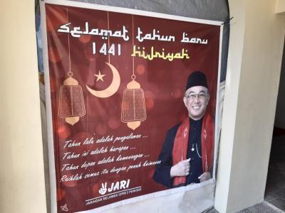 """Beredar Foto Spanduk Wali Kota """"Idris Dua Periode"""" di Masjid Depok"""