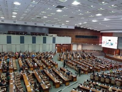 DPR Telah Revisi Kesalahan Ketik Pada UU KPK
