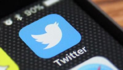Warganet Rayakan Hari Ayah Nasional di Linimasa Twitter