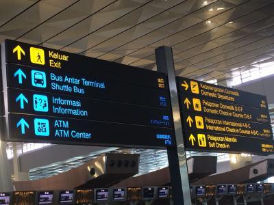 Pemenang Lelang Proyek Bandara Komodo Diumumkan Akhir November
