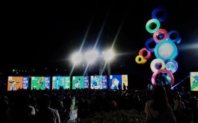 Sejarah Singkat Terbentuknya SEA Games
