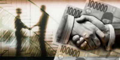 Sri Mulyani: Korupsi Musuh dalam Diri Kita Sendiri