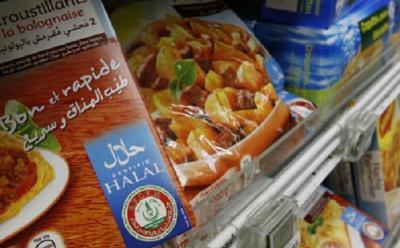 PBNU Minta Undang-Undang Jaminan Produk Halal Direvisi
