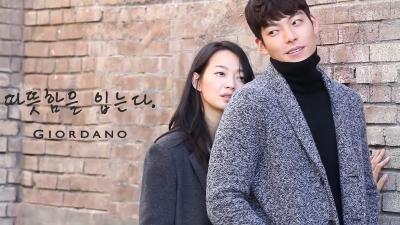 Kim Woo Bin dan Shin Min Ah Diprediksi Menikah Tahun Depan