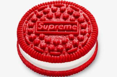 Biskuit Supreme Dijual Rp110 Ribu, Tertarik Mencoba?