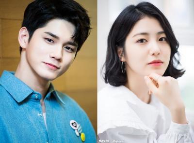 Dari Teman, Ong Seong Wu Demen pada Shin Ye Eun dalam Drama Baru JTBC