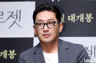Agensi Bantah Ha Jung Woo Lakukan Penyalahgunaan Propofol