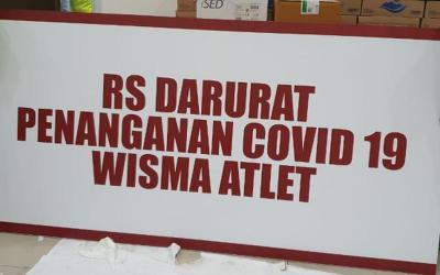 Begini Alur Pelayanan RS Darurat Wisma Atlet untuk Pasien Corona COVID-19