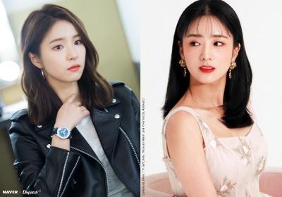 Shin Se Kyung dan Bomi APINK Nyaris Jadi Korban Nth Room Cho Joo Bin