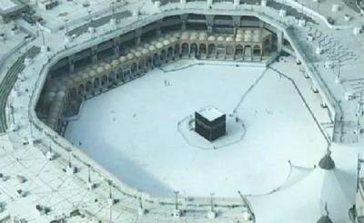 Nasib Ibadah Haji Masih Belum Jelas