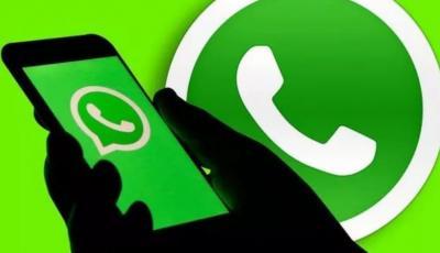 WhatsApp Batasi Pesan Forward Hanya Satu Kali di Tengah Pandemi COVID-19