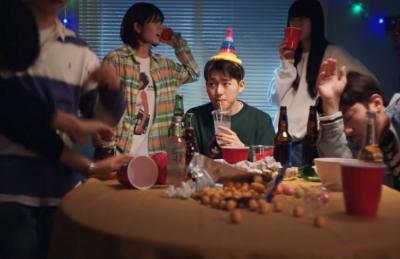 Zico Relakan Any Song Diubah Jadi Lagu untuk Melawan COVID-19