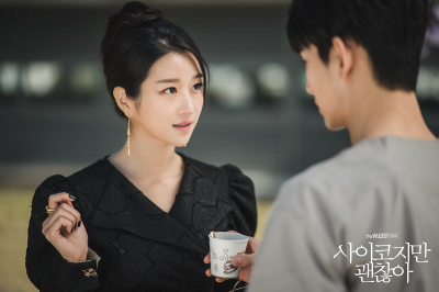 Seo Ye Ji Cantik dan Elegan di Foto Psycho But It's Okay